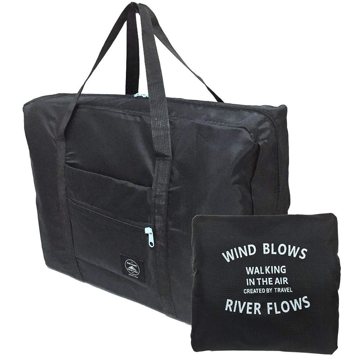 紛争続ける故意の【POSITIVE】 折りたたみ ボストンバッグ 収納ポーチ付 大容量32L 機内持込可 スーツケース固定可 保証書付