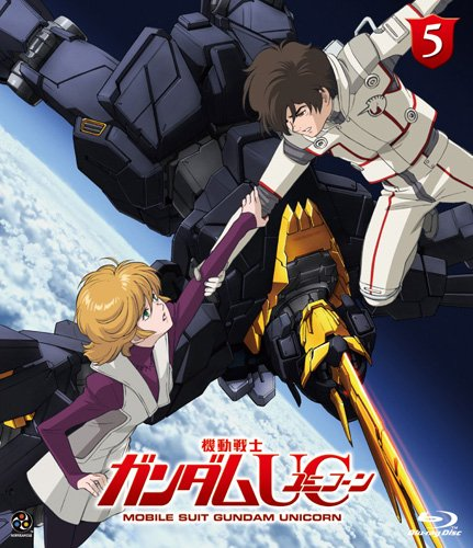 Yatate Hajime/Tomino Yoshi - Mobile Suit Gundam Unicorn 5 [Edizione: Giappone] [Italia] [Blu-ray]