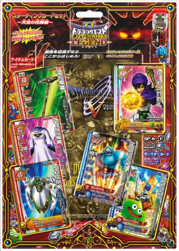 Dragon Quest Monster Battle Road II Legend Starting Card Set -Hand of the Heavenly Bride-