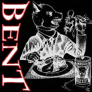 Bent (Self-Titled EP)