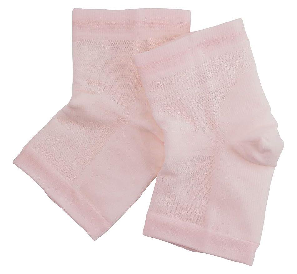 子供時代火山学者調査温むすび かかとケア靴下 【足うら美人潤いサポーター フリー(男女兼用) パールピンク】 ひび割れ ケア