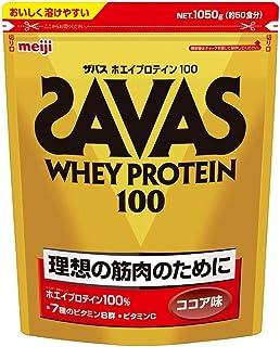 【2個セット】明治 ザバス ホエイプロテイン100 ココア味【50食分】 1,050g ×2袋