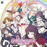 プリンセスコネクト! Re:Dive PRICONNE CHARACTER SONG 15
