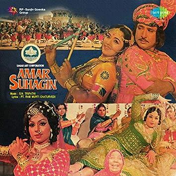 Amar Suhagin (Original Motion Picture Soundtrack)