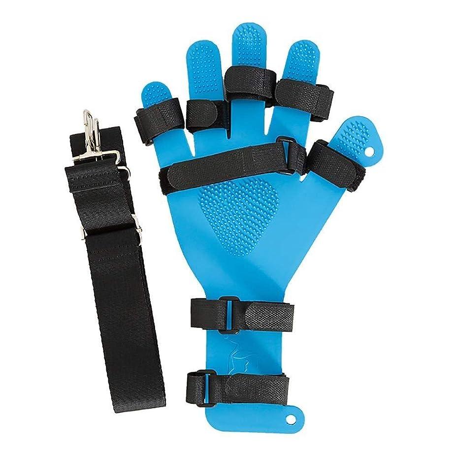 血統うぬぼれ才能トリガースプリント、フィンガートレーニングデバイス保護パッドは理想的なリハビリテーショントレーニングを補強します,1PCS
