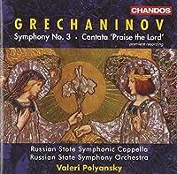 Symphony 3 Op 100 / Cantata Kvalite Boga
