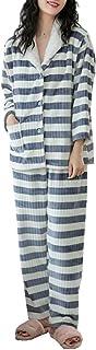 [アビコ]ABICO マタニティ 冬 可愛い フランネル 授乳パジャマ ボーダー柄 授乳服 授乳口付き 前開き ウエスト調節 あったか 厚手 部屋着 産前 産後 ルームウェア 上下セット