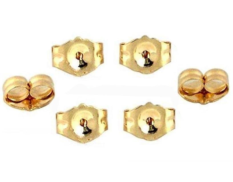 JBENG 6-Piece 14K Yellow Gold Earring Backs Replacement Earring Backs