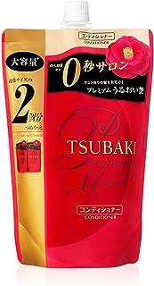 TSUBAKI(ツバキ) プレミアムモイスト ヘアコンディショナー 詰め替え 660ml
