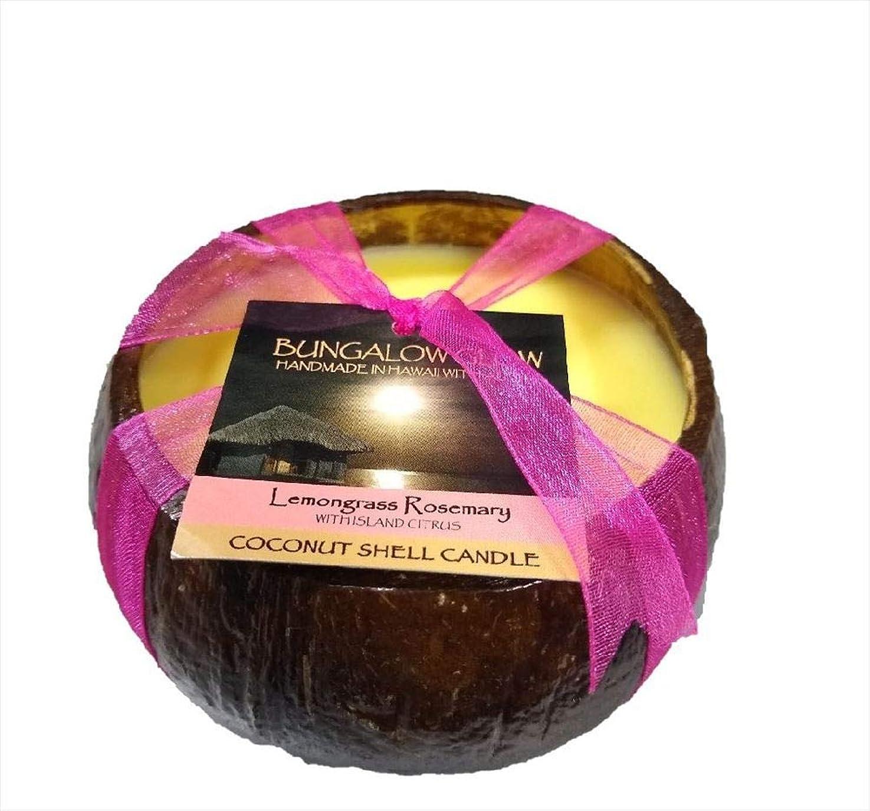 オン作家キャリア【正規輸入品】 バブルシャック?ハワイ Bubble shack Coconut Shell candle ココナッツシェルキャンドル lemongrass rosemary レモングラスローズマリー 500g