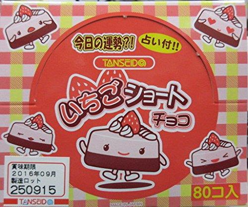 丹生堂 いちごショートチョコ  (1箱80コ入り)