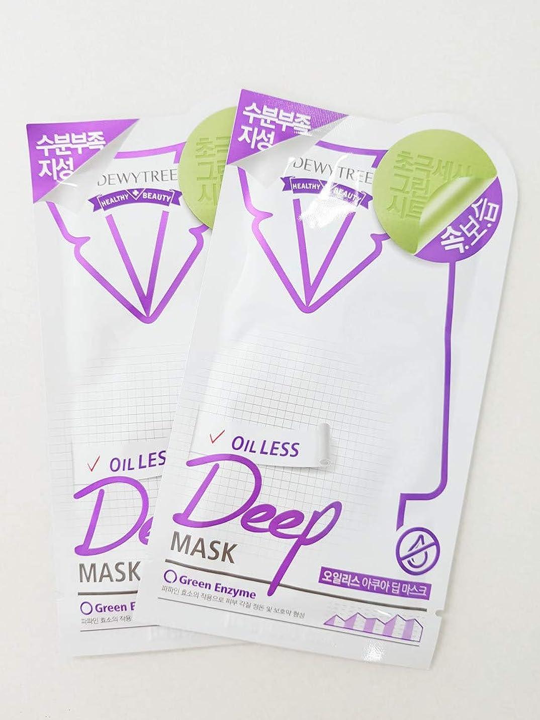いちゃつく楽しい献身(デューイトゥリー) DEWYTREE オイルレスアクアディープマスク 20枚 Oilless Aqua Dip Mask 韓国マスクパック (並行輸入品)