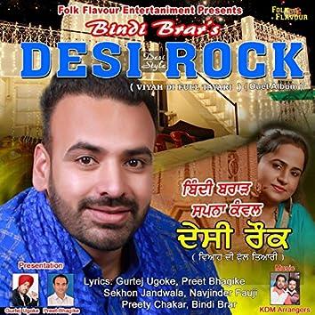 Desi Rock (Vivah Di Full Tayari)