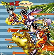 Dragon Ball Z-Best Song Collection