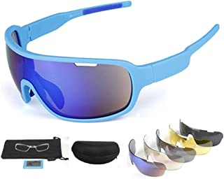 Rungear Polarized Sports Sunglasses UV400 with 5 Interchangeable Lenes for Men Women Cycling Running Driving Fishing Golf Baseball Glasses