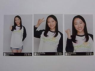 3種NMB48 小谷里歩「リクエストアワー2013」限定生写真AKB48