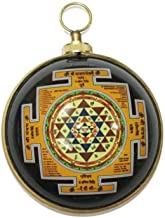Shree Yantra (Hanging- Brass)