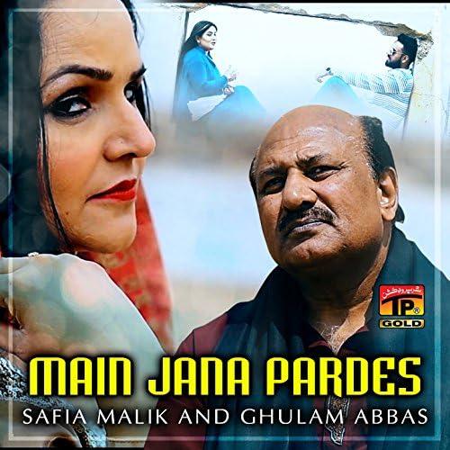 Safia Malik & Ghulam Abbas