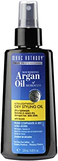 Marc Anthony Nourishing Argan Oil of Morocco Dry Styling Oil, 120ml