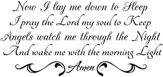 Now I Lay Me Down Vinyl Quote Wall Decal Night Prayer Lord Baby God
