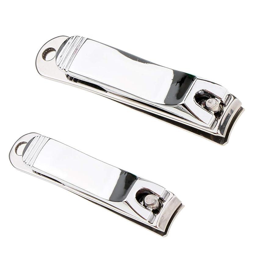 ライナー懐隠されたB Blesiya 2個 ネイルクリッパー ステンレス鋼 ネイルトリマー 便利 2タイプ選べ - B