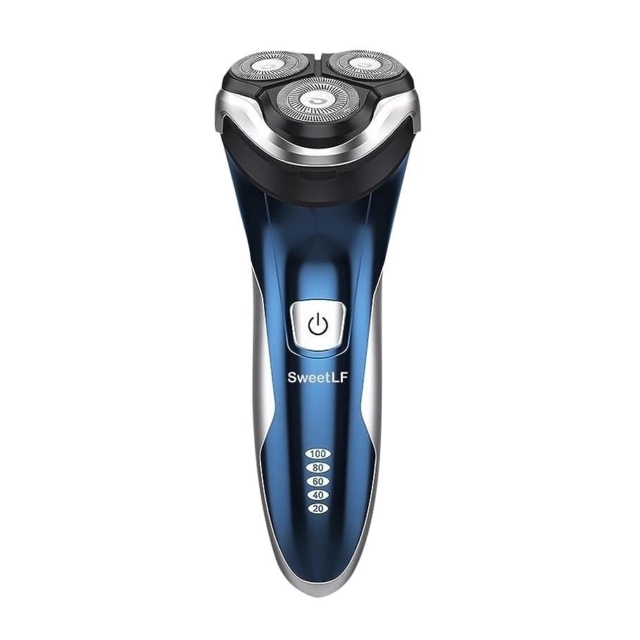 共和国前多様体SweetLF メンズ 電気シェーバー ひげそり 電気カミソリ 回転式 3枚刃 USB充電式 IPX7防水 お風呂剃り可 LEDディスプレイ トリマー付き