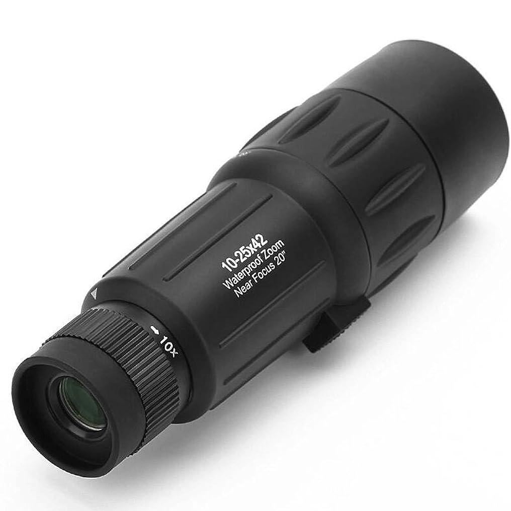 日付付きサスティーン象手持ち望遠鏡 大人用 ファッション HD 視点単眼鏡 携帯用 防水