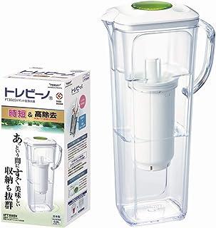 東レ トレビーノ 浄水ポット (高速ろ過) コンパクト [冷蔵庫 ドアポケットにも] 日本製 PT306SV 浄水器 ポット型