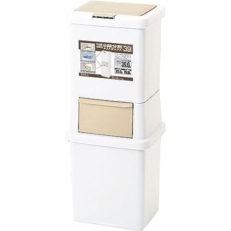 サンコープラスチック ゴミ箱 2段分別スリム 39L ライトベージュ