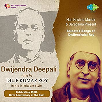 Dwijendra Deepali