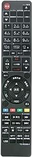ブルーレイディスクレコーダー用リモコン Fit For TOSHIBA(東芝) SE-R0428 SE-R0372 SE-R0389 SE-R0415 SE-R0369 DBR-T360 DBR-T350 DBR-Z320 DBR-Z310 D-B305K D-B1005K D-BZ510 D-BZ500 DBR-Z110 DBR-C100 D-BW1005K代用