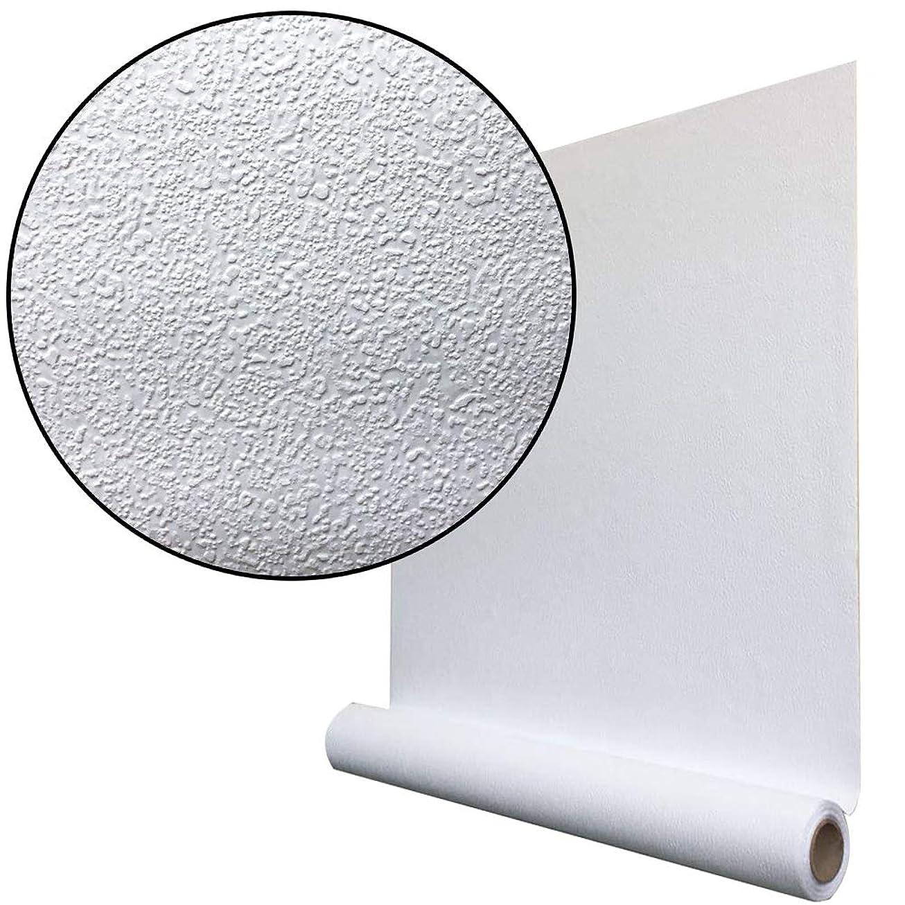 圧倒する織る魅力WAGIC (ウォジック) 貼ってはがせる 壁紙 シール 30M (厚手タイプ) 無地 【賃貸OKの簡単リメイクシート】 壁 DIY インテリア 防水 リフォーム プレミアムウォールデコシート (白 ホワイト) WA201