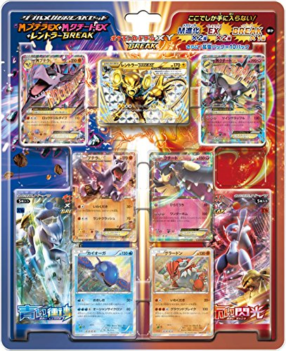 Pokemon Card Game XY Break Double mega Break Set M Putera EX + M Kuchito EX + Luxray Break