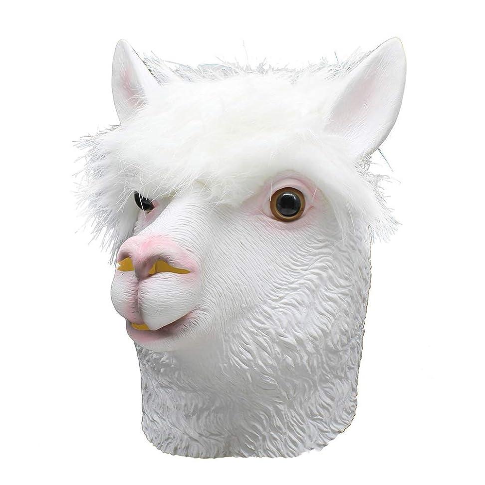 世界に死んだ社会科バラエティハロウィーン仮装ショー動物モデリングラテックスアルパカマスクフード