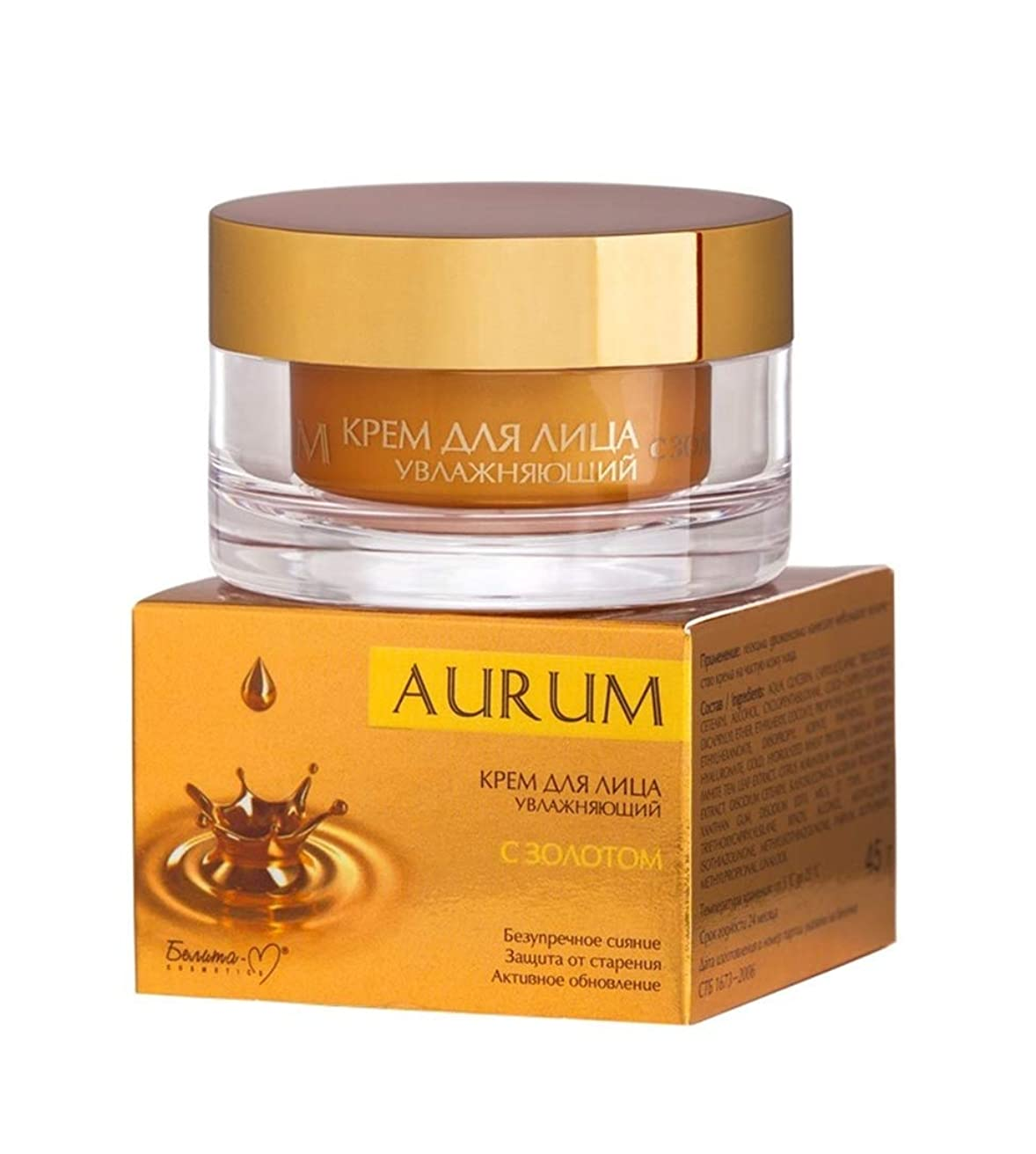MOISTURIZING DAY CREAM FOR FACE WITH GOLD | hyaluronic acid, wheat proteins, extracts of white tea and orange blossoms, 45 g