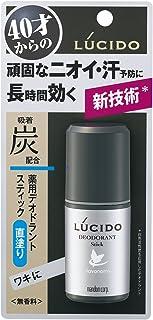 ルシード 薬用デオドラント高密着スティック 15g(医薬部外品)