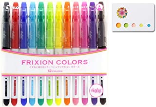 Pilot Frixion Erasable Coloring Pens 12 Pack with Sticky notes– Multi Colored Dry Erase Markers, Comfy Grip, Retractable Clip On Cap, Consistent Gel Formula – For Home, School, Students, Kids, Drawing