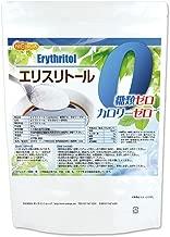 エリスリトール(erythritol) 1kg 糖類ゼロ カロリーゼロ [希少糖 天然甘味料 糖質制限 砂糖代替甘味料] NICHIGA(ニチガ)