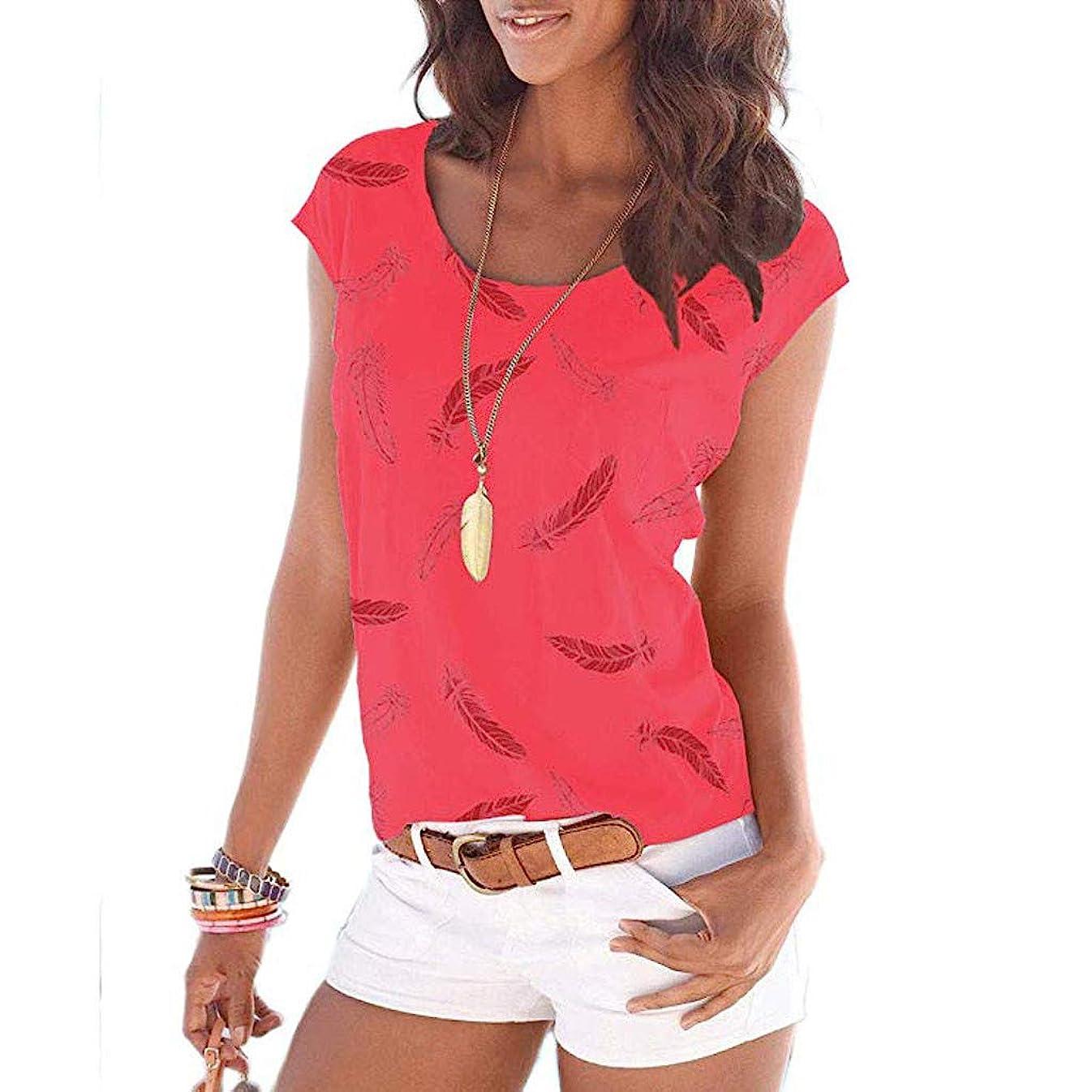 メディック薬用ロードブロッキングSakuraBest Women Summer Feather Printing Short Sleeve Vest Tunic Shirt Tops Blouse