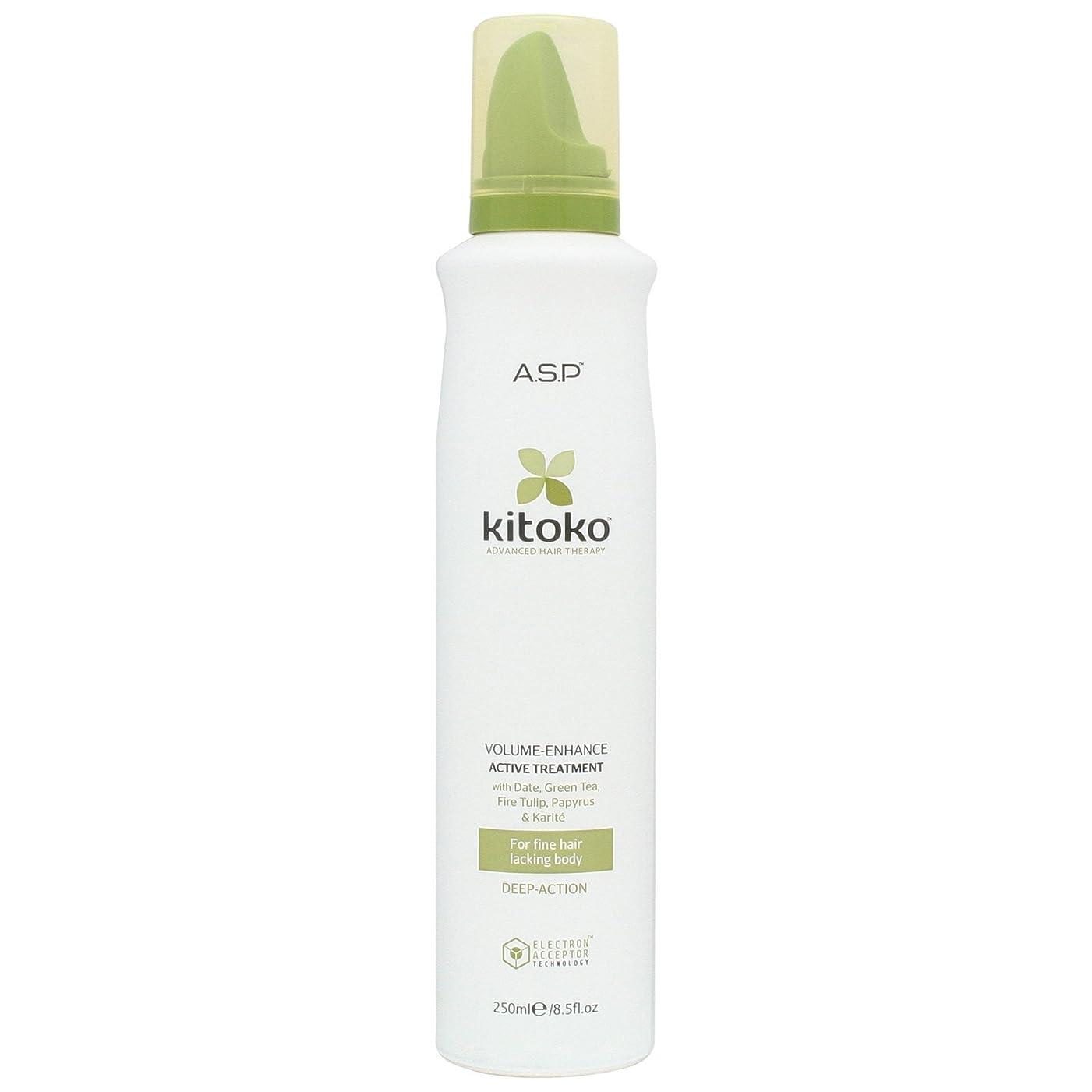 主に歩道巻き取りAffinage Salon Professional ASP Kitokoボリューム - 積極的な治療を強化 - 8.5オンス 8.5オンス