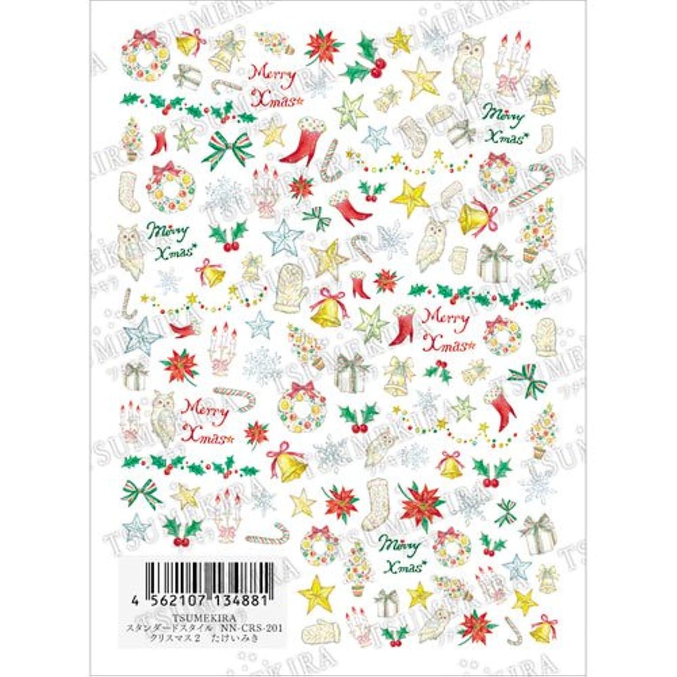 葬儀相手署名ツメキラ ネイル用シール スタンダードスタイル クリスマス2 タケイミキ NN-CRS-201
