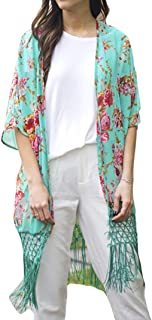Bestme Women's Fringe Chiffon Swimwear Bikini Cover Up Dress Beachwear Print Kimono Cardigan