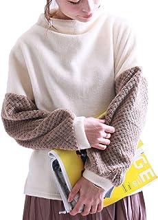 [ゴールドジャパン] 大きいサイズ レディース ボリューム 袖 シャギー トップス プルオーバー 無地 長袖 ボア