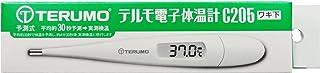 テルモ 電子体温計C205