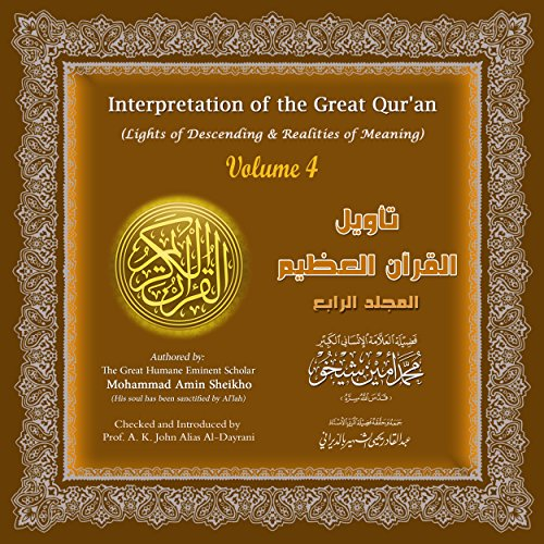 Couverture de Interpretation of the Great Qur'an: Volume 4