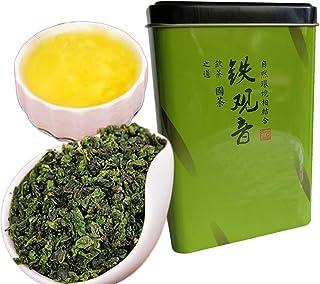 Superior Tikuanyin Oolong Tea Gift Package Chinese Organic Green Tea Anxi Tie Guan Yin Slimming Tea Boxed Net Weight 150g