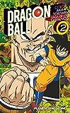 Dragon Ball Color Saiyan nº 02/03
