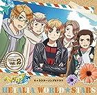 アニメ「ヘタリア World★Stars」キャラクターソング&ドラマ Vol.2 豪華盤