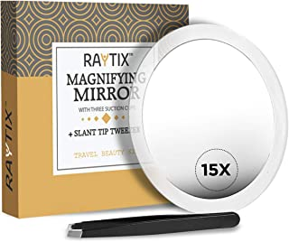 15X Magnifying Mirror & Slant Tweezers Set Makeup Application & Eyebrow Removal Essentials   Round Mirror With 3 Suction Cups & Stainless Steel Slant Tip Tweezer Use for Makeup Application 6 Inch