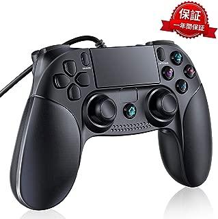 PS4 コントローラー 有線接続 AROMU 振動機能 人間工学 最新版システム対応 USB接続 ps4対応 ゲームパット PS3対応 PC対応 ゲームコントローラー SONY 安定 日本語説明書付き 1年品質保証